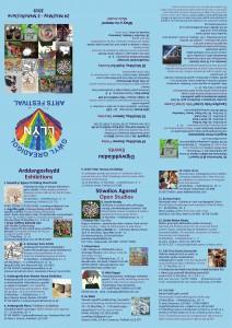 2019 Brochure FRONT